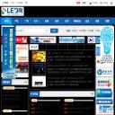 中国LED网
