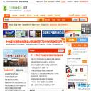 中国低压电器网