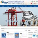 徐州尚邦机械制造有限公司