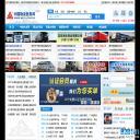 中国物流信息网