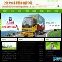 橄榄油168资讯网