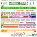 中国香料网