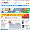 中国电炉网