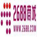 2688网店